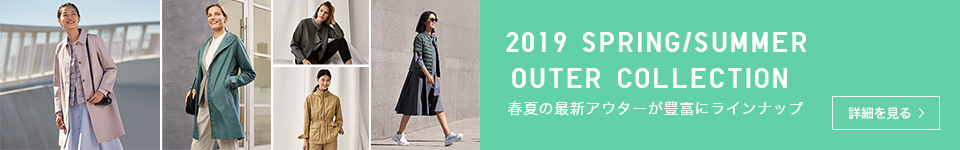 2019 SPRING/SUMMER OUTER COLLECTION 春夏の最新アウターが豊富にラインナップ
