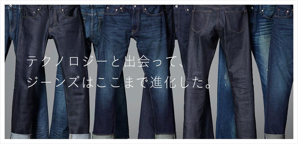 メンズのジーンズ・デニム