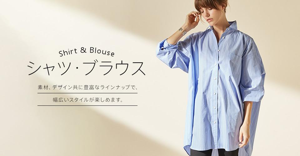 レディースのシャツ・ブラウス