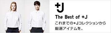The Best of +J(ベスト オブ +J) 好評販売中