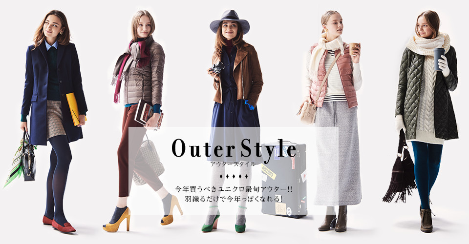 OuterStyle