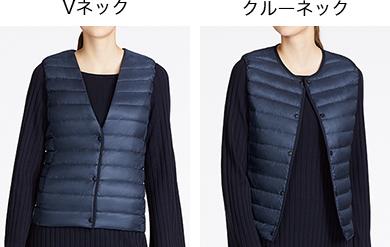 ユニクロ ライト ダウン 回収 RE.UNIQLO:服から服へのリサイクル。ユニクロダウンリサイクル。