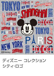 ディズニー コレクション シティ・ロゴ