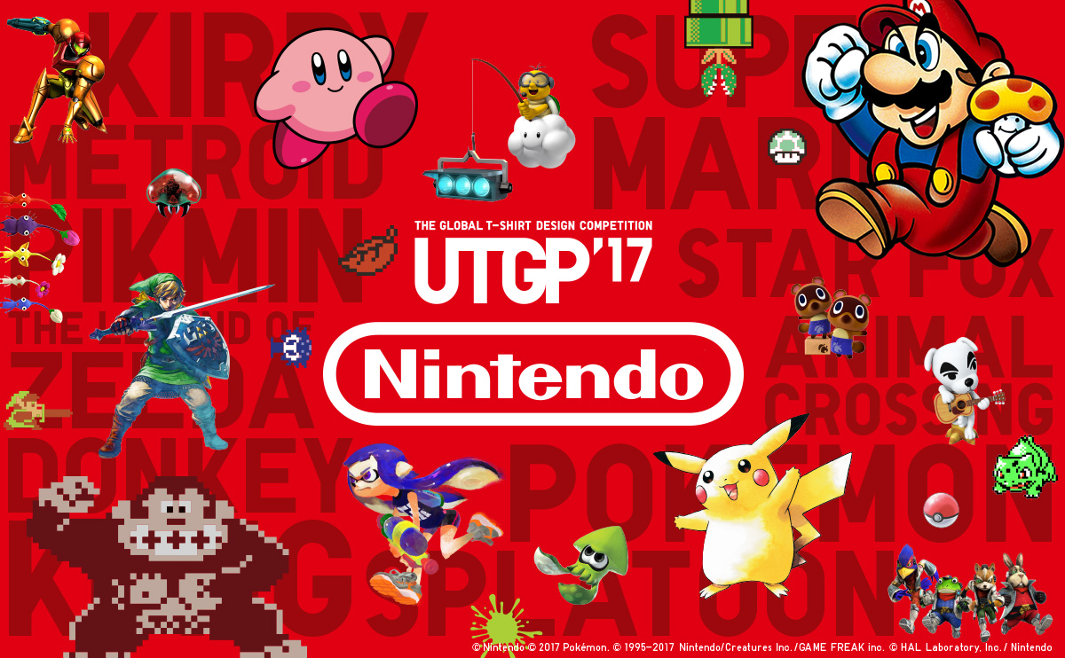 THE GLOBAL T-SHIRT DESIGN COMPETITION UTGP'17 Nintendo