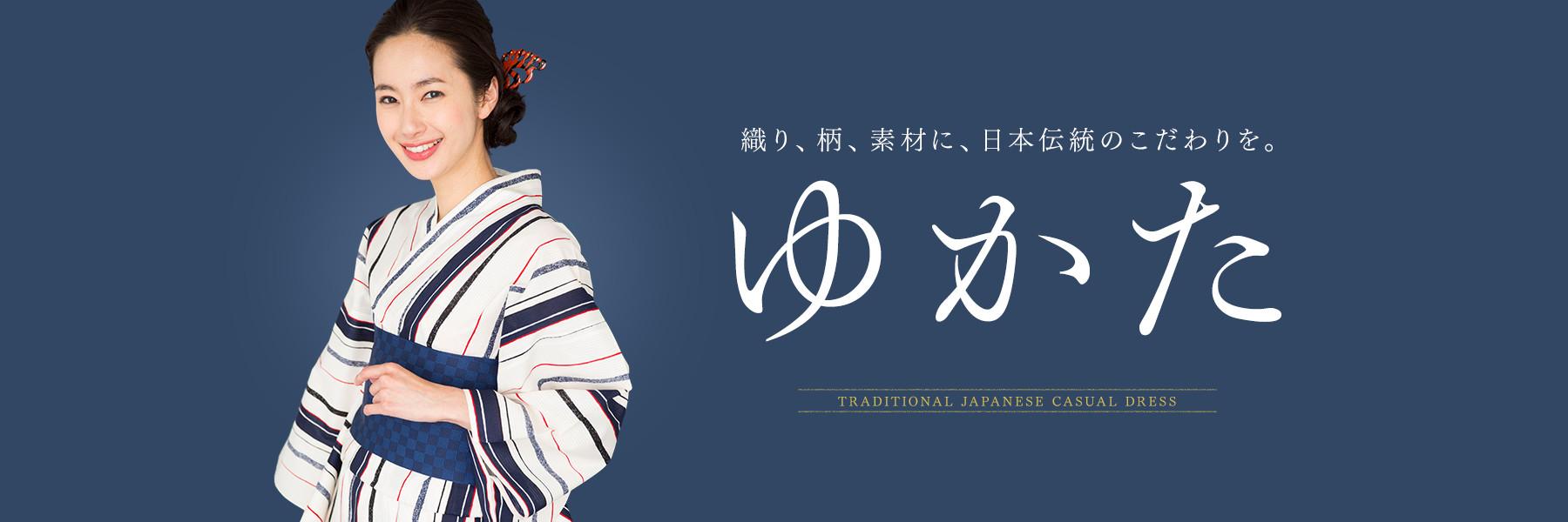 ユニクロ 2016年発売 日本伝統の柄 レトロ