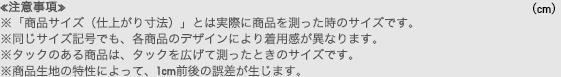 attention Áo giữ nhiệt Heattech Nữ Uniqlo Japan, dài tay cổ tròn, cao cổ, cổ V