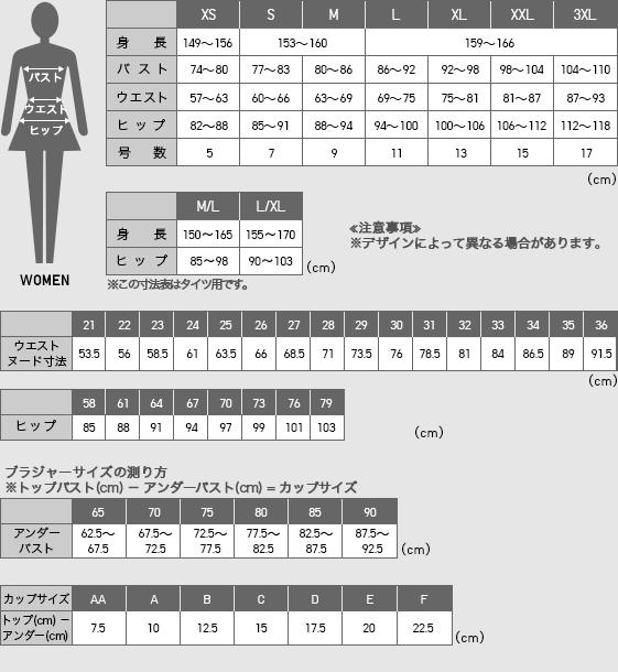 graph bodysize uq w Áo giữ nhiệt Heattech Nữ Uniqlo Japan, dài tay cổ tròn, cao cổ, cổ V